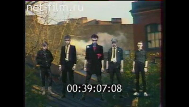 Телепередача Взгляд - 29.04.1988