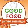GOOD FOOD Доставка вкусной еды в Одессе!
