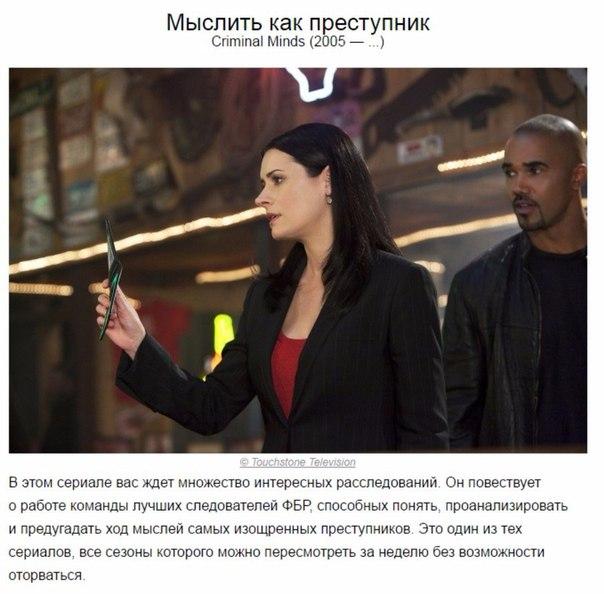 Фото №456239188 со страницы Марины Салашной
