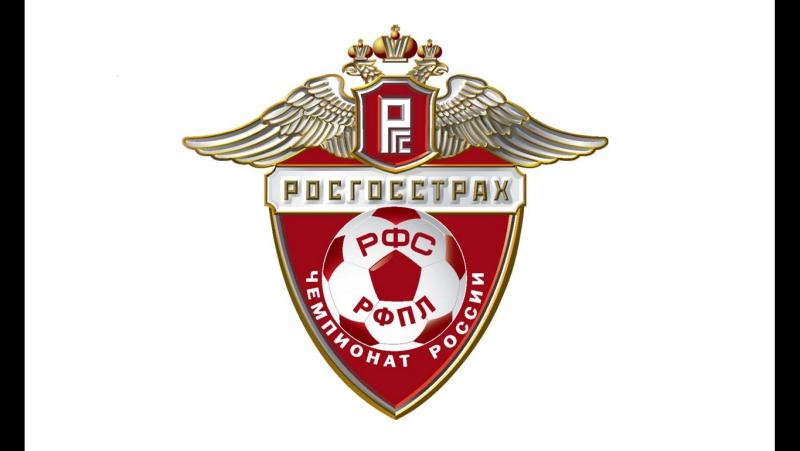 Чемпионат России - 2009. 20 тур. Химки - Зенит (30.08.2009)