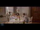 Vide video Жених на двоих Русский трейлер 2017