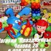 Воздушные шары Азов