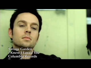 Savage Garden - I Knew I Loved You (Official Video)  [HD] 1999 г. музыка 90-х 90-е