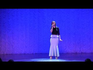 Кристина Тихомирова Любовь похожая на сон