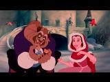 Красавица и чудовище (отрывок из мультфильма)