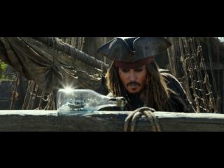 Пираты Карибского моря: Мертвецы не рассказывают сказки (2017) Русский Трейлер HD 1080p