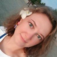 Анета Горнева