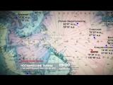 «5 засекреченных фактов об НЛО» 11 марта на РЕНТВ