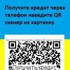 Kредит Деньги в долг наличными Украина >$
