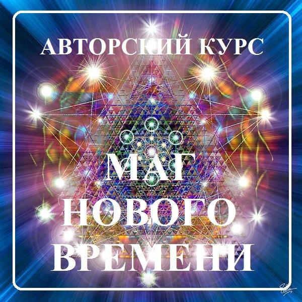 vk.com/reikiterehova?w=page-112625880_51779370