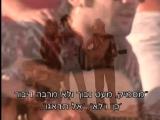 Израильский сериал - Дани Голливуд s01 e95 c субтитрами на иврите