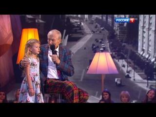 Синяя птица. Елизавета Бугулова (чтец) и Евгений Евтушенко.