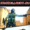 Официальная группа проекта Himikellserv.ru