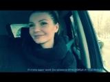 Виктория Черенцова-Я стала вдруг иной( из мюзикла