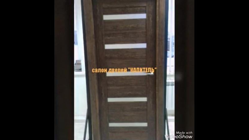 Двери от Русланыча