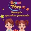 """Іграшки оптом в Україні - компанія """"Grand Toys"""""""