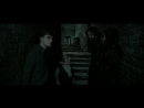 Фрагмент Гарри Поттер и Дары смерти - 2