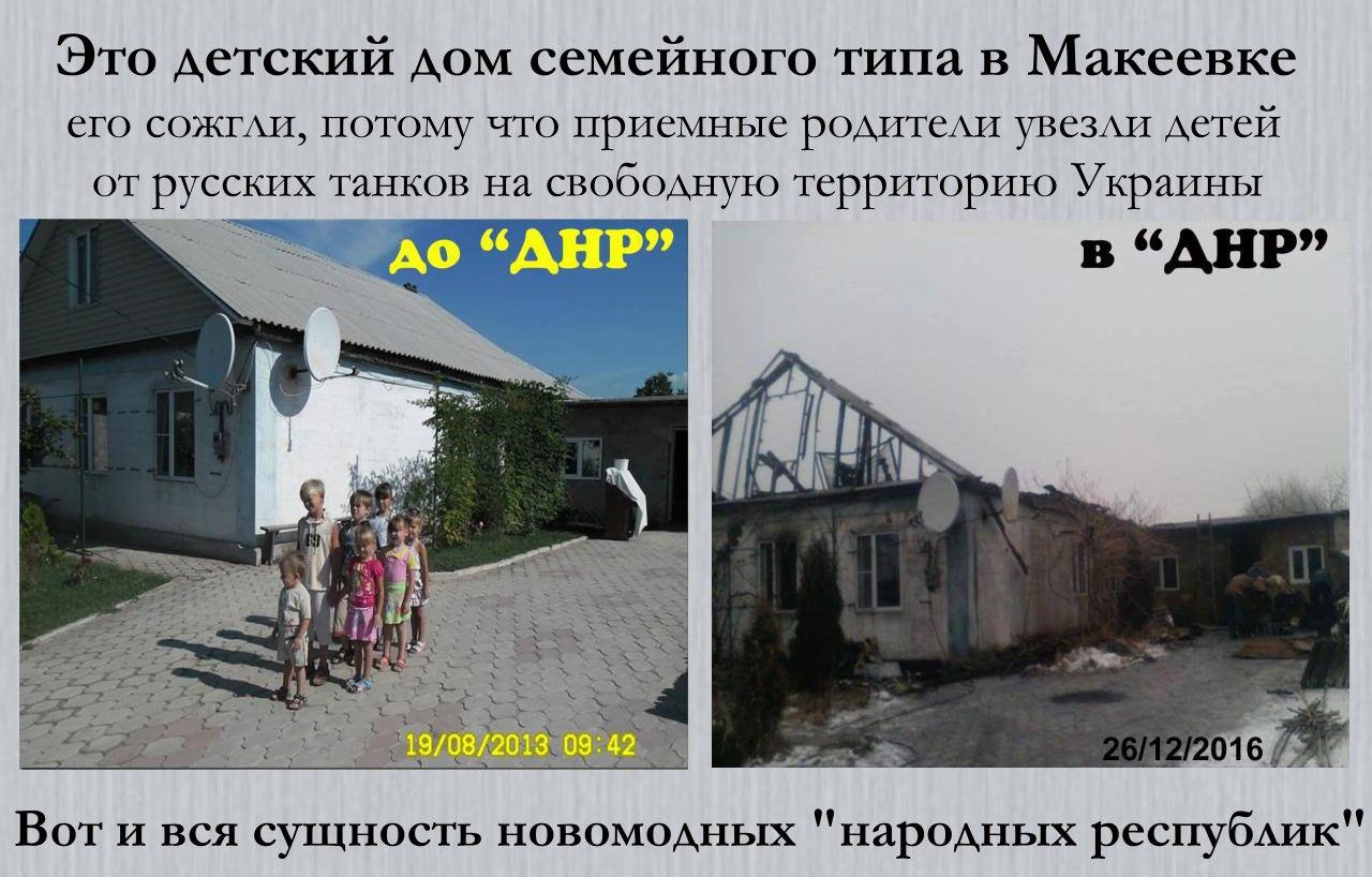 Непогода добралась до Крыма: приостановлена работа Керченской паромной переправы - Цензор.НЕТ 7643
