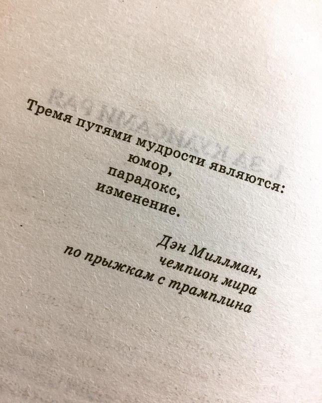 Denis Orlov | Москва