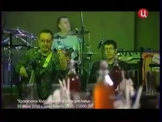 Алла Пугачева - Сюжет о концерте