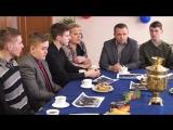 Встреча с Артемом Артемьевым