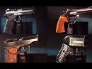 Оружие ограниченного поражения. Битва титанов. Гражданское оружие
