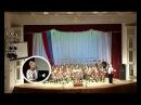 Концерт оркестра ВА РХБЗ 17 03 2009