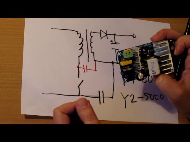 Y конденсатор зачем он нужен и как выбрать правильный