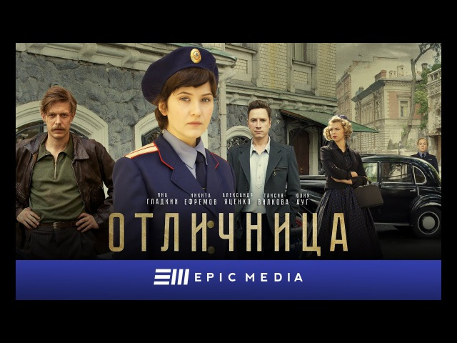 NEOPHYTE - Episode 1 / Detective (subtitles)