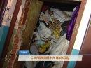 В Перми пенсионерку с сыном выселили из квартиры из за гор мусора