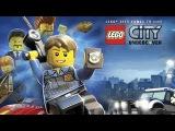 Сажаемся красноносых за решётку в LEGO CITY Undercover