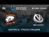 Virtus.pro G2A vs Vici Gaming, AMD SAPPHIRE Dota PIT, game 1 [Dead_Angel, v1lat]