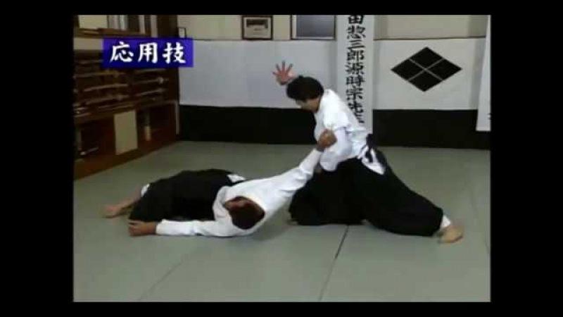Катсуюки Кондо - Дайто-рю Айки-дзюдзюцу (Katsuyuki Kondo Daito-Ryu Aiki-jujutsu)