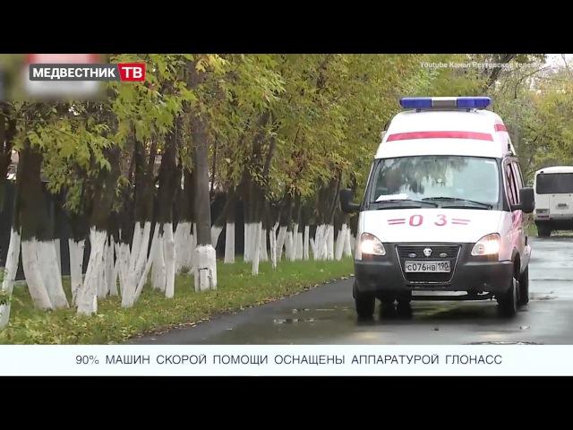 Медвестник-ТВ: Новости недели (№76 от 22.05.2017)