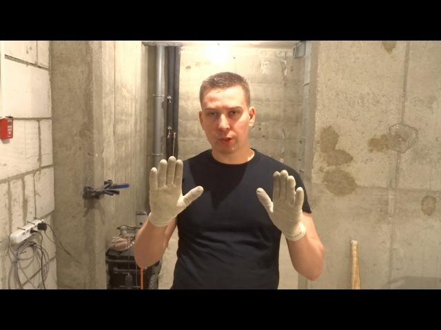 Все этапы ремонта новостройки - делаю всё один с бетона под ключ. Лучшие решения. Ремонт квартир