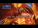 VICTORIUS - Heart Of The Phoenix (2017, ПОЛНЫЙ АЛЬБОМ)