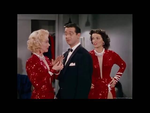 1 отрывок из фильма Джентльмены предпочитают блондинок