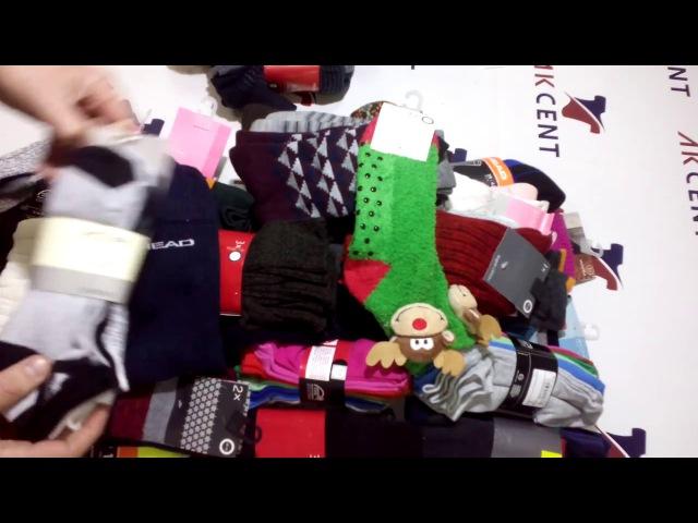 Носки Socks сток