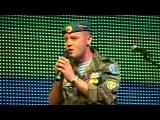 Владимир Воронов - Тихий Дон