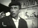 Художественный фильм Водяной. 1961