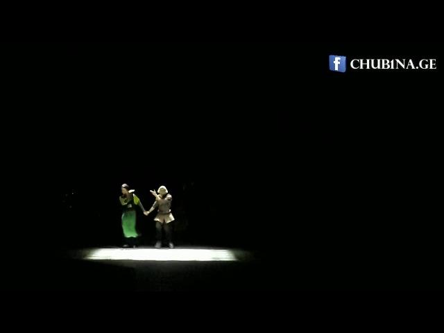 Ensemble Sukhishvilebi - Cekva-Tamashi