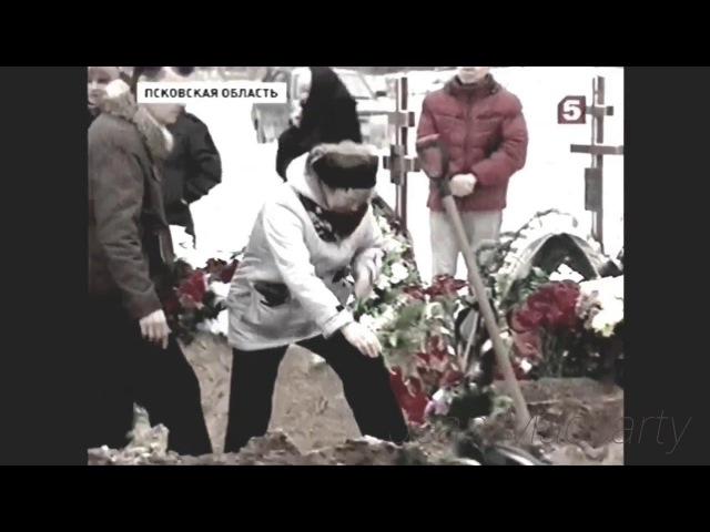 Похороны Катерины и Дениса прощание Катей Денисом Бонни Клайд 1280×420