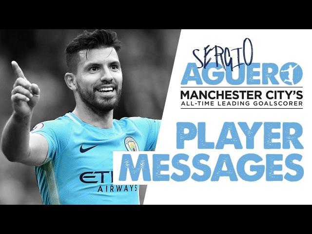 SERGIO BREAKS THE RECORD Players congratulate Aguero