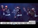 방탄소년단 BTS4K 직캠스포츠월드 창간 10주년 기념콘서트@151106 Rock Music