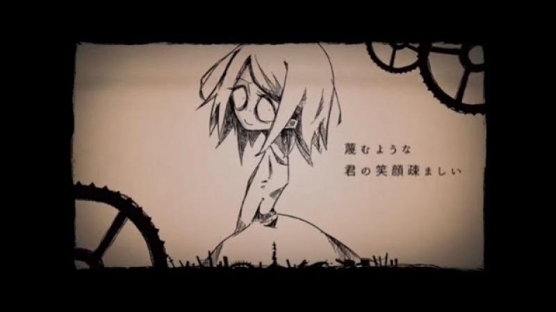 【Kagamine Len】Purgatory and the Canary Girl 少女カナリアと煉獄 PV【English subs】