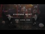 Vivienne Mort Спи, сусе, спи (Stage 13)