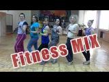 Fitness Mix. Фитнес-клуб Орхидея Чебоксарах. Групповые тренировки в зале