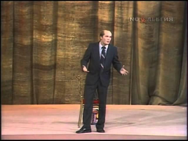 Александр Филиппенко Армстронга Навалом