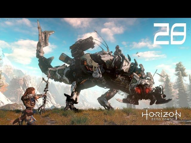Прохождение Horizon Zero Dawn на русском - Громозев и Буревестник 28 [без комментариев]