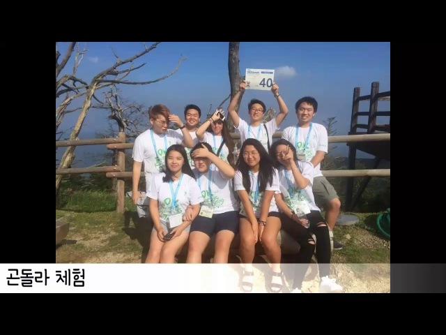 OKFriends Homecoming Teens UCC_Ulsan